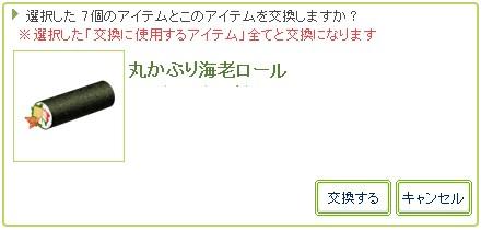 20140118_int11