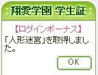 2014222_int01