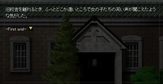 2014222_int08
