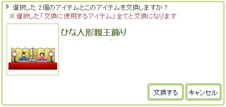 2014222_int11