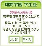 20140312_int02