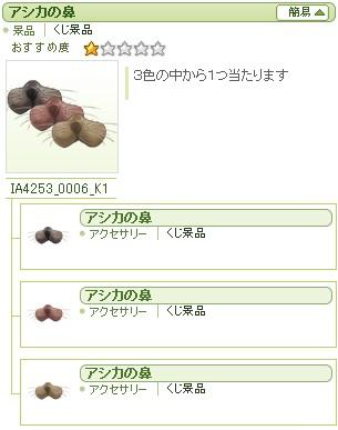 20140312_int14
