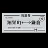 IG3205_0001_02
