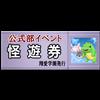 IG3320_1607_901_01