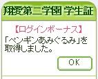 20140614_int02