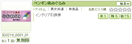 20140614_int03