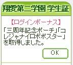 20140614_int06