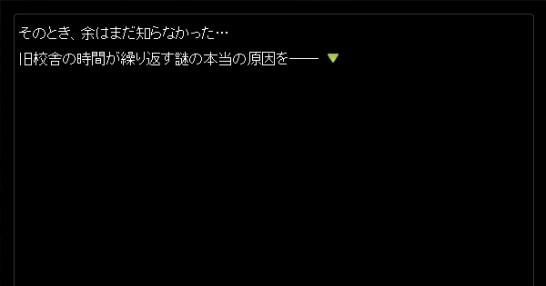 20140712_int03