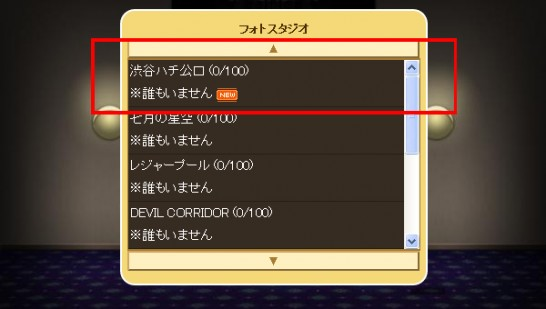 20140816_int02