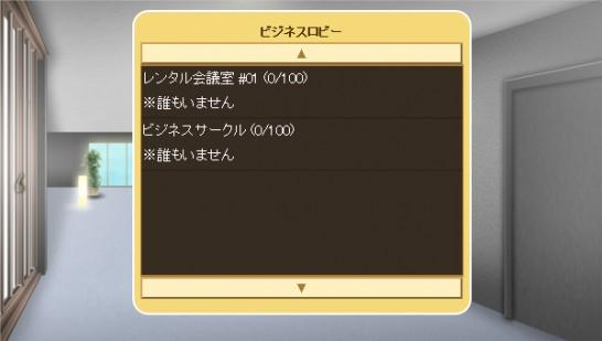 20140828_int03