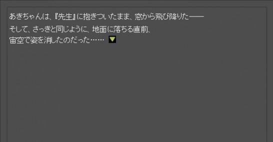 20140830_int09