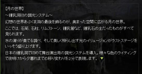 20140926_int06