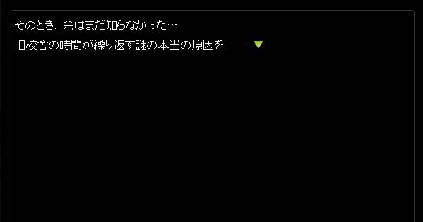 20141110_int02