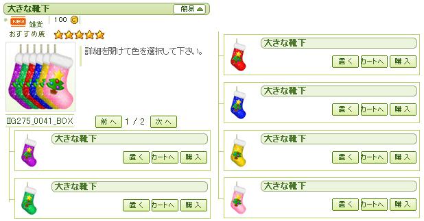 20141214_int01