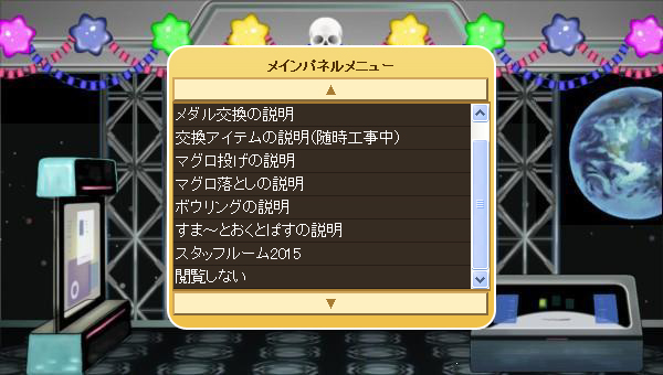 20150110_int03