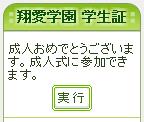 20150112_itm01