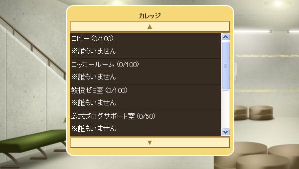 20150124_int02