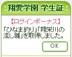20150221_itm01
