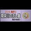 IG3300_1503_001_01
