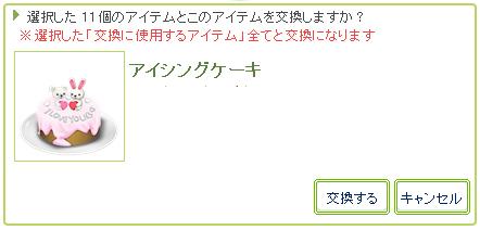 20150308_int15