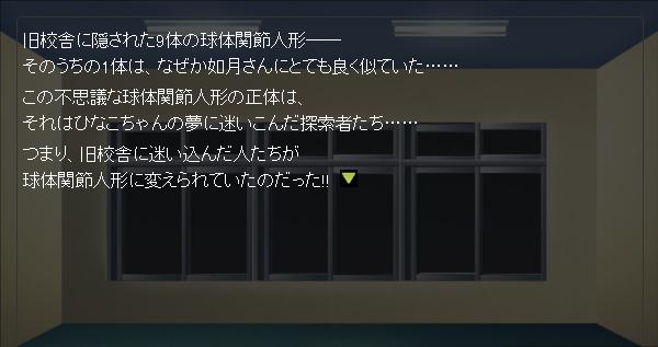 20150310_int11