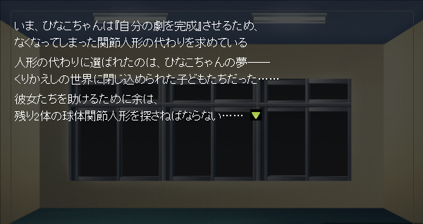20150310_int12