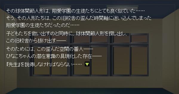 20150326_int03