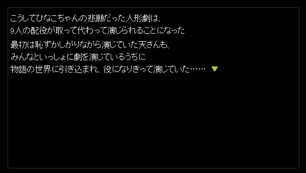 20150326_int12