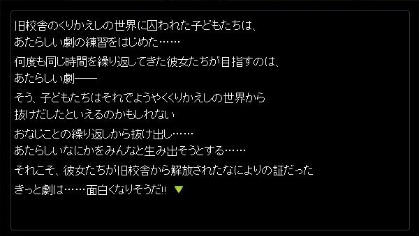 20150326_int18
