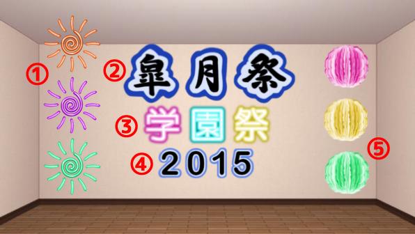 20150506_int11