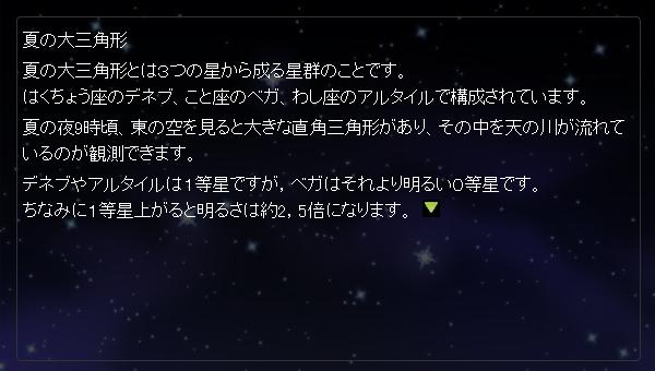 20150628_int02
