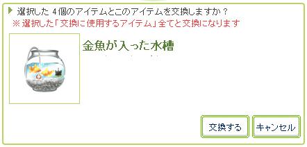 20150808_int14b