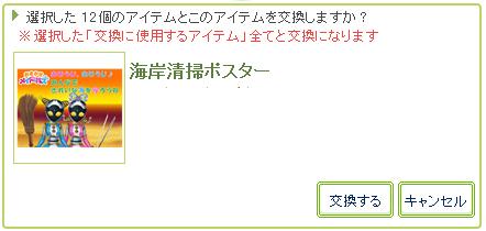 20150906_int02