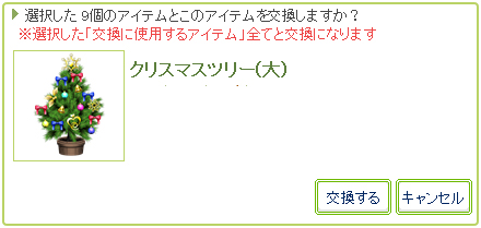 20151206_int04