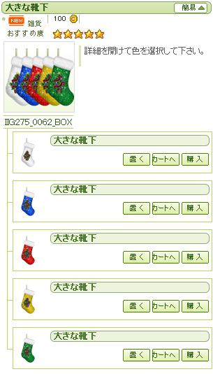 20151220_int03