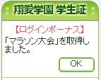 20160110_int07
