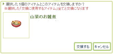 20160414_int02