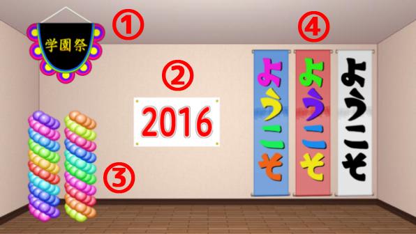20160510_int01