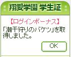 20160828_int01