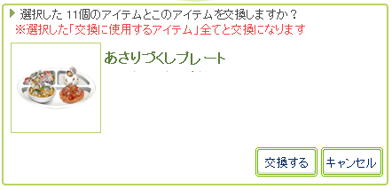 20160828_int07