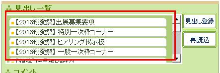 20161006_int01