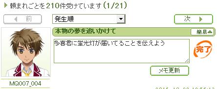 20161104_int02