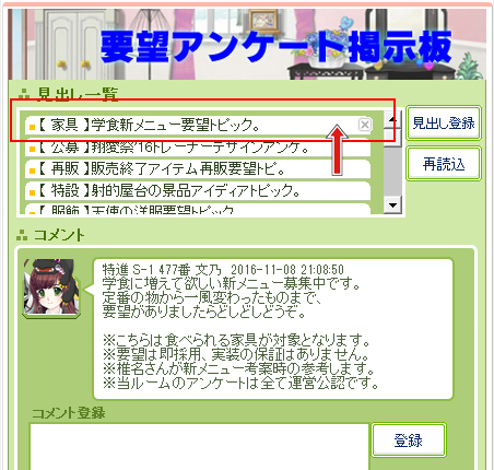 20161108_int01