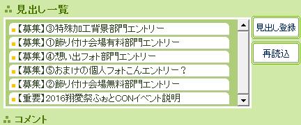 20161120_int01