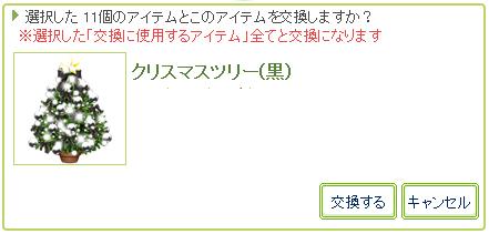 20161204_int03