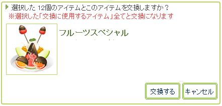 20170128_int02
